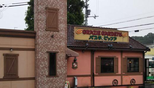 奈良県でピザ食べ放題ならグラッチェガーデンズ!小学生未満の子どもは無料で食べ放題!?