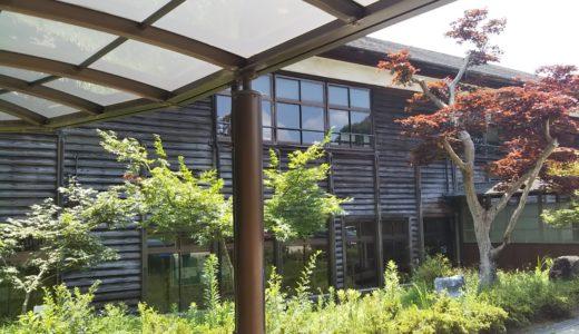 関西の廃校カフェ「奈良カエデの郷ひらら」に行って来た!
