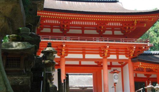 奈良県で七五三の祈祷をしてもらえる神社15選!!